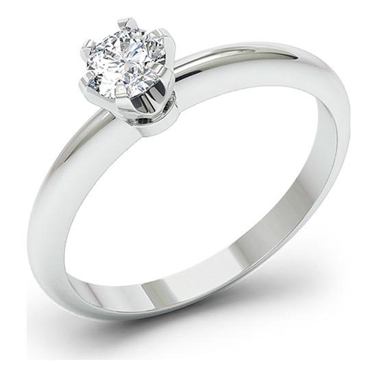 Dijamantni prsten 2450